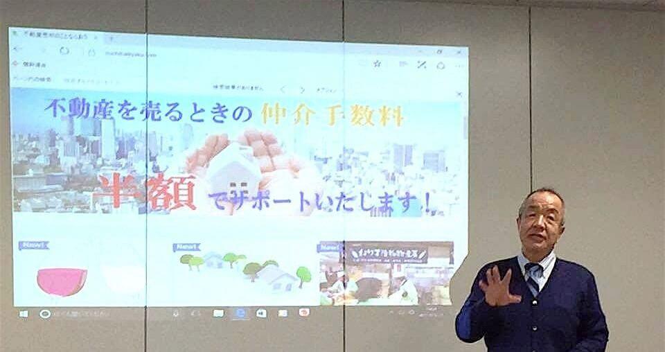 株式会社スプラッシュ様 「物件を商材にしない、人を商材に」西東京市のスプラッシュ様。